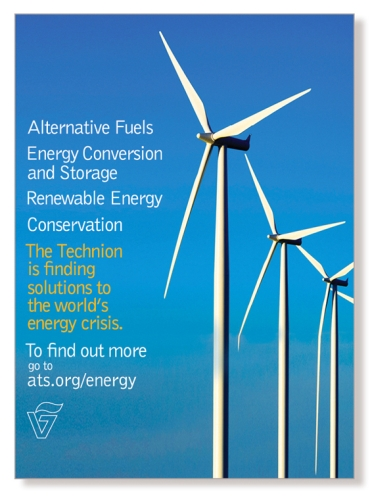 ATS Energy Cover